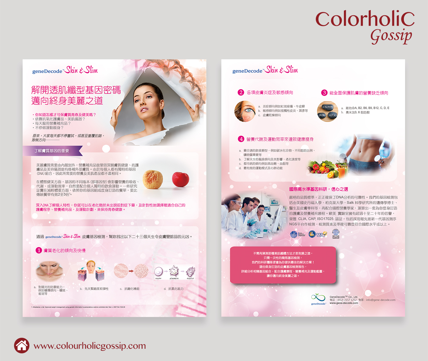 Leaflet display03.jpg