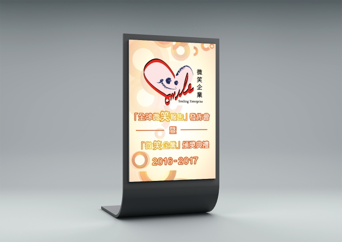 Stand_Display_Curve_Mock-up21