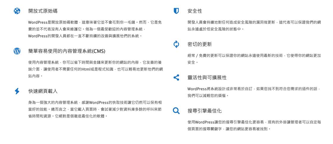 Website-design-development-wordpress-graphic-branding01