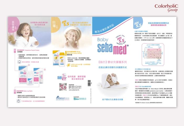 leaflet-c