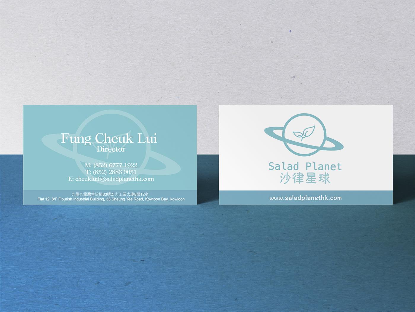 Business Card Mock-Up 03