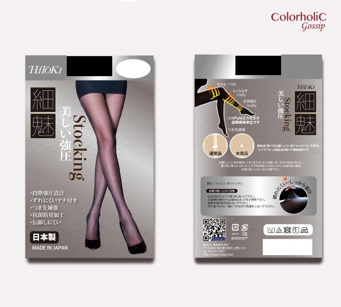 socking02.jpg