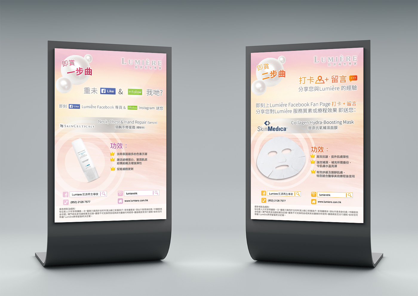 Stand_Display_Curve_Mock-up01