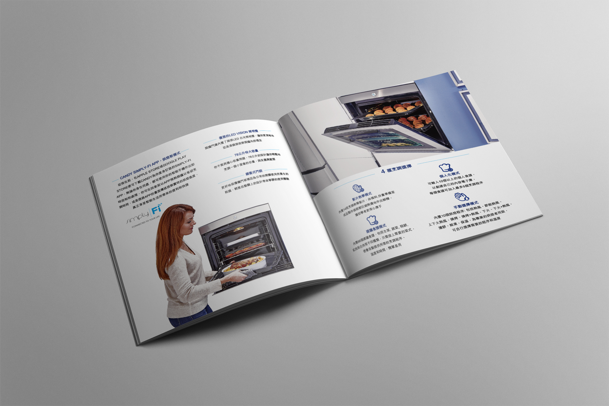 Brochure-Design-Advertising-Graphic-branding-online-marketing-illustration-poster-01