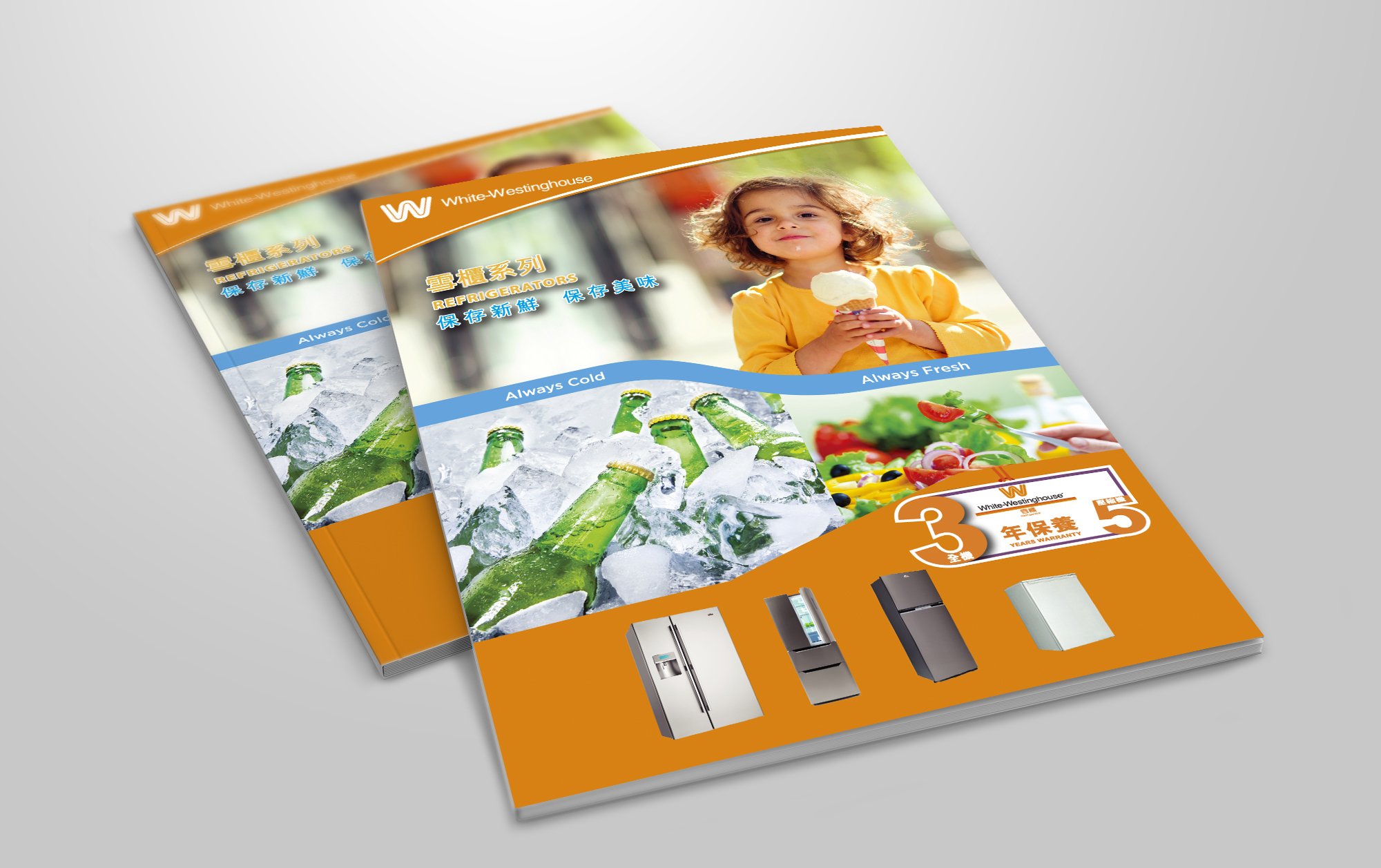 Design-Advertising-Graphic-branding-online-marketing-illustration-poster-Electrical product01