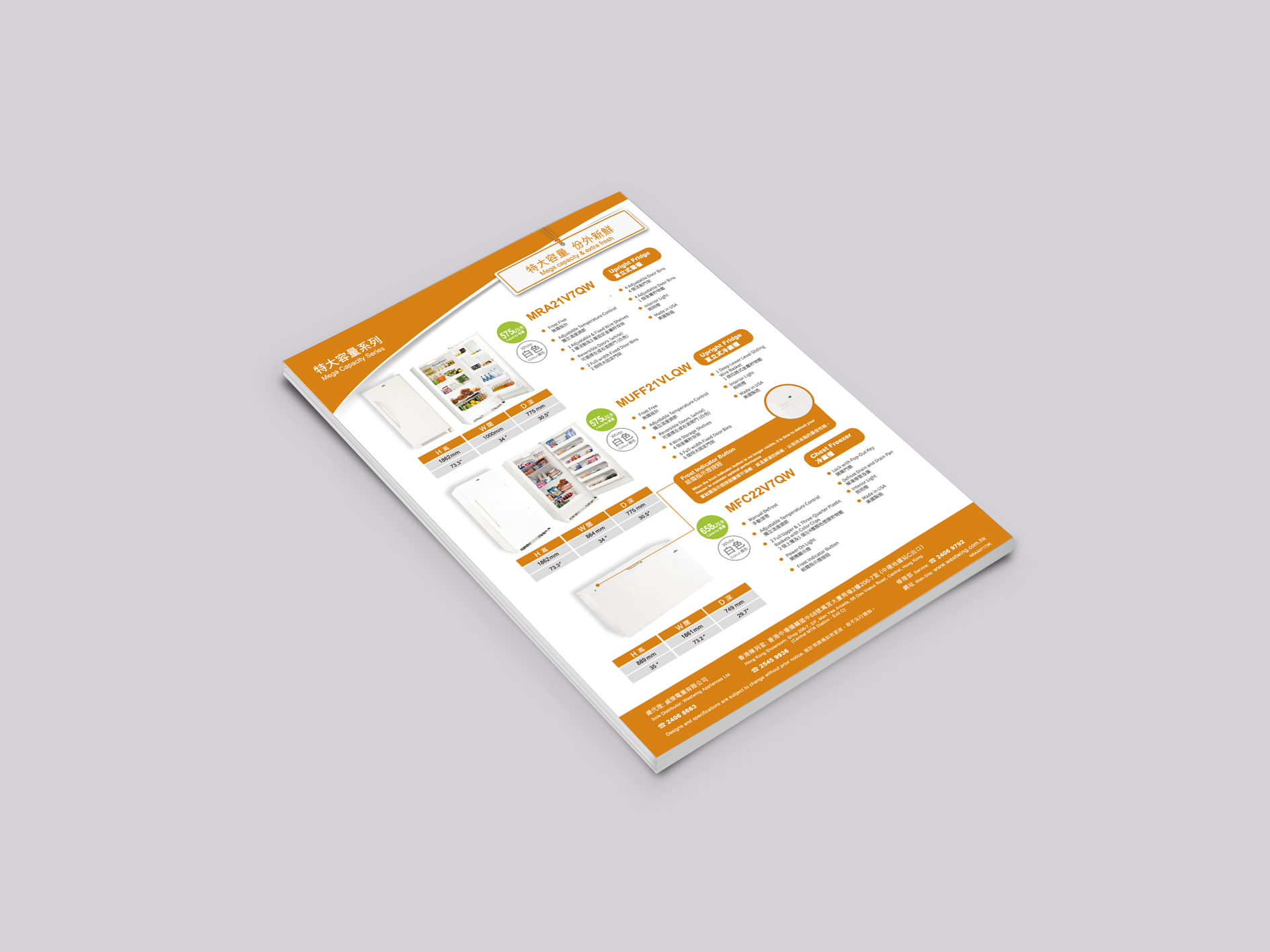 Design-Advertising-Graphic-branding-online-marketing-illustration-poster-Electrical product03