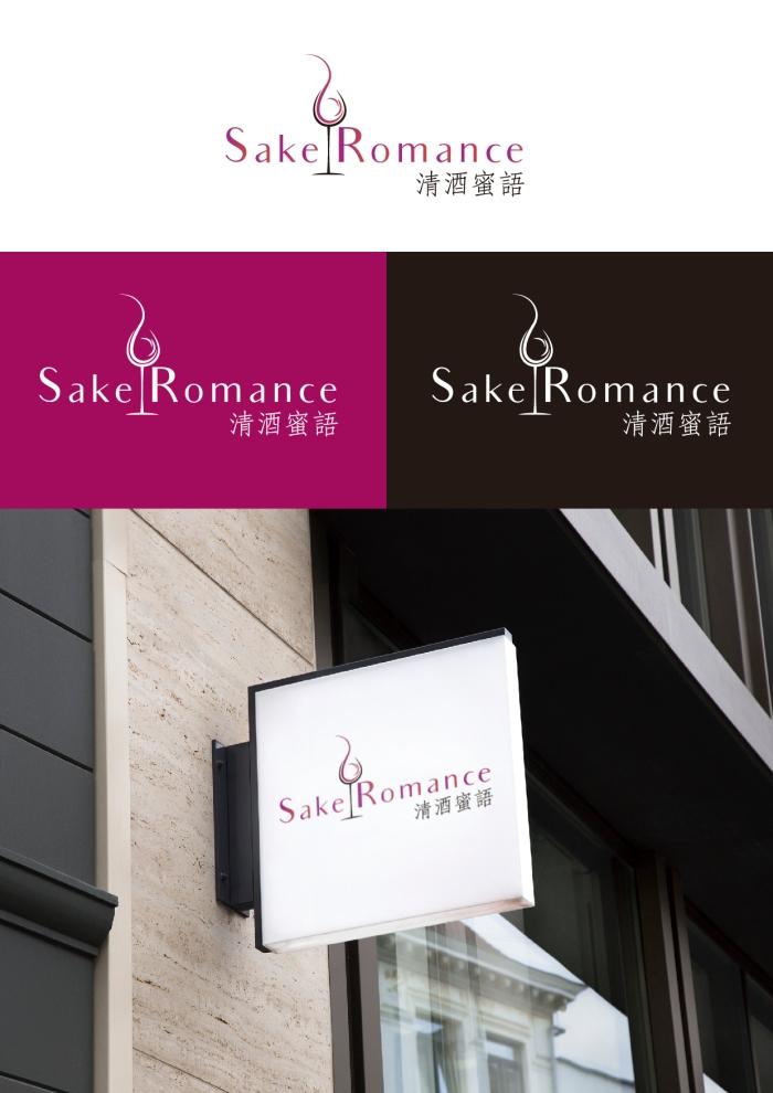 Sake-01