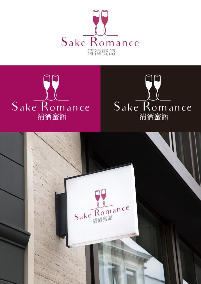 Sake-02