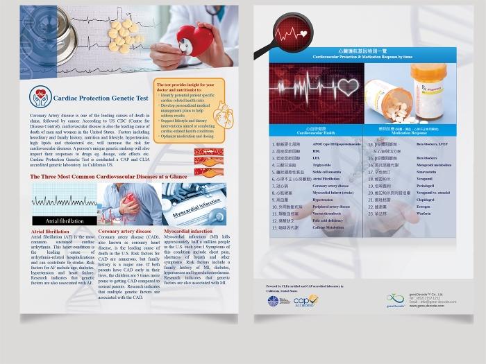 Leaflet displayheart02