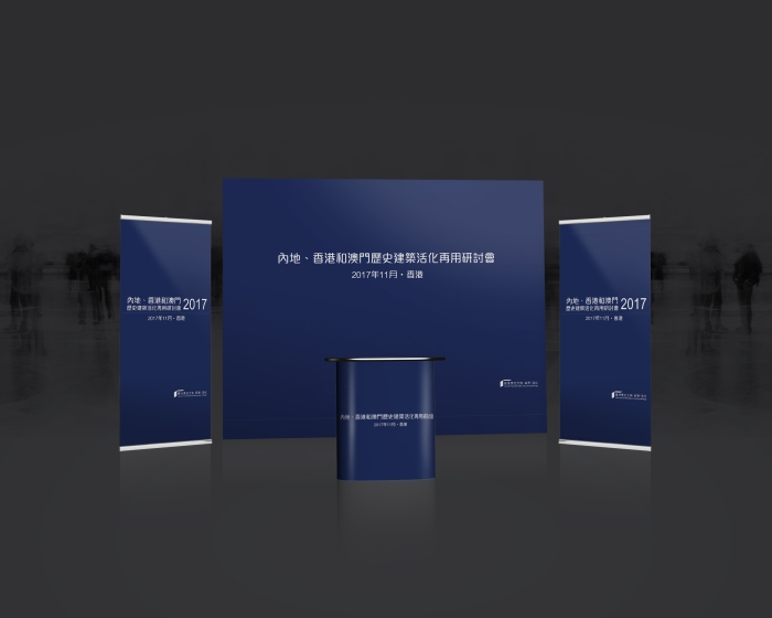 Trade Exhibition Stand Mockup11