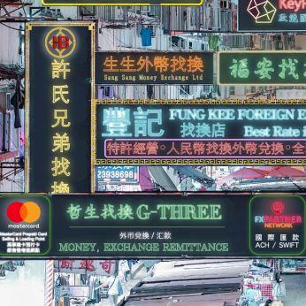 sign FXPartner_sample2-xoom-01