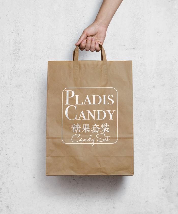 candy Paper Bag MockUp